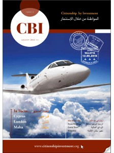 CBI 2015 H2 Cover resized