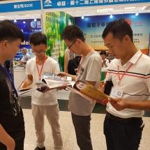 CBI in Shanghai