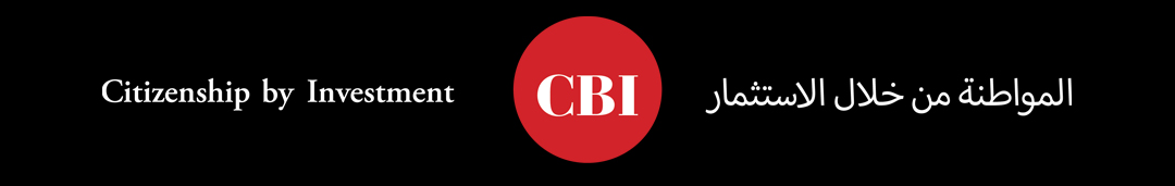 CBI - Citizenship by Investment Logo